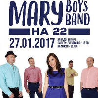 Mary Boys Band на 22 - Билети ©