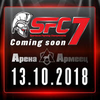 Spartacus fighting championship 7 - Билети ©
