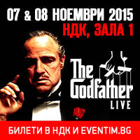 THE GODFATHER LIVE IN CONCERT - Билети ©