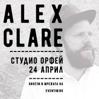 Alex Clare - Live in Concert - Билети ©