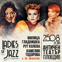 JAZZ LADIES LIVE - Билети ©