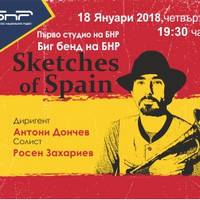Sketches of Spain - Билети ©