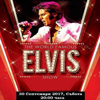 ELVIS - THE KING IS BACK - Билети ©