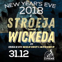 NEW YEAR'S EVE 2018 | WICKEDA - Билети ©