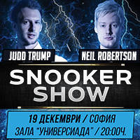 Judd Trump VS Neil Robertson - Билети ©