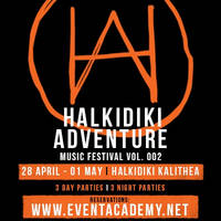 Halkidiki Adventure Festival RAVE PASS - Билети ©