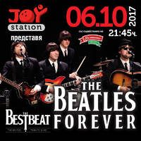 The Beatles tribute by The Bestbeat - Билети ©