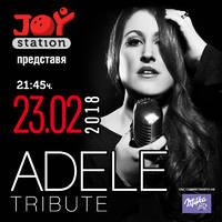 Adele tribute by Lareena and band - Билети ©