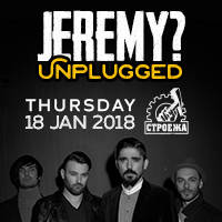 JEREMY? - Unplugged - Билети ©