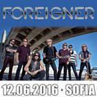 FOREIGNER - Билети - ©