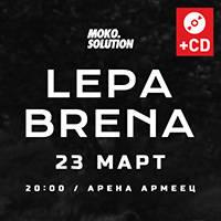 LEPA BRENA - Билети ©