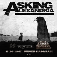 ASKING ALEXANDRIA - Билети ©
