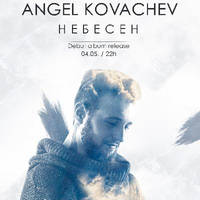ANGEL KOVACHEV DEBUT ALBUM RELEASE - Билети ©