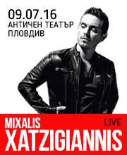Mixalis Xatzigiannis - Билети - ©