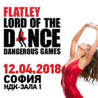 LORD OF THE DANCE - Билети ©