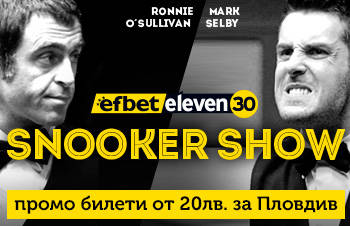 Ronnie O'Sullivan vs Mark Selby
