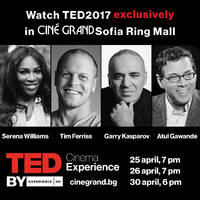 TED2017: The Future You, Hall 10 - Билети ©