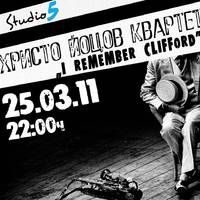 Концерт I remember Clifford - Билети ©