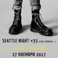 SEATTLE NIGHT 35 - Билети ©