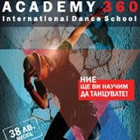 International Dance Academy 360o - Билети ©