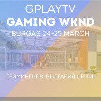 GplayTV Gaming Weekend Burgas - Билети ©