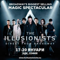 The Illusionists Live - Билети ©