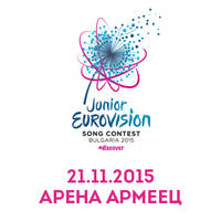 Junior Eurovision Song Contest 2015 - Tickets ©
