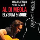 Al Di Meola - Билети