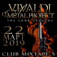 VIVALDI METAL PROJECT - Билети ©