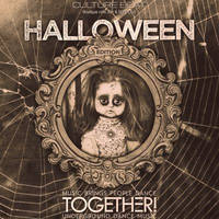 Together Halloween Edition 2017 - Билети ©