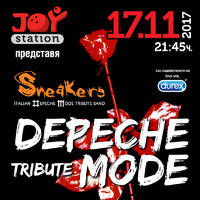 Depeche Mode Tribute by Sneakers - Билети ©