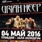 Uriah Heep - Live in Plovdiv - Билети