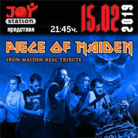 Iron Maiden Tribute by Piece of Maiden - Билети ©