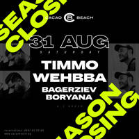 Cacao Beach Season 2019 Closing - Билети ©