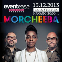 MORCHEEBA Live in concert - Билети ©