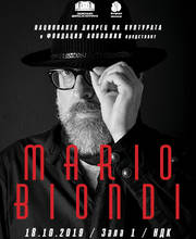 MARIO BIONDI - Tickets