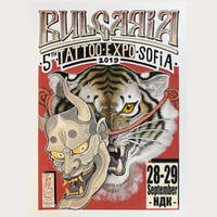 Bulgaria Tattoo Expo 2019 - Tickets ©