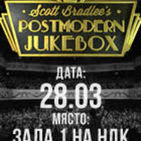 Scott Bradlee`s Postmodern Jukebox - Билети ©