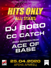 HITS ONLY ALL STARS