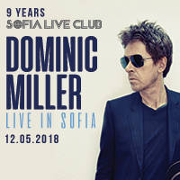 DOMINIC MILLER LIVE IN SOFIA - Билети ©