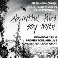 Absinthe Films Presents : Stay Tuned - Билети ©