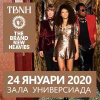The Brand New Heavies - Билети ©