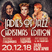 LADIES OF JAZZ - Tickets ©