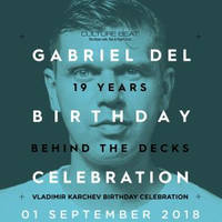 Gabriel Del Birthday Celebration - Tickets ©