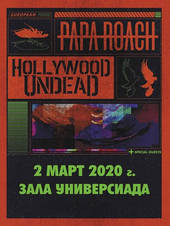 Papa Roach + Hollywood Undead