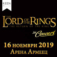 LORD OF THE RINGS - RETURN OF THE KING - Билети ©