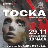 ТОСКА - Tickets ©