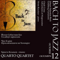 BACH TO JAZZ - Билети ©