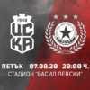 BG CSKACSKA300 - Tickets
