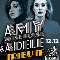 AMY WINEHOUSE & ADELE - Live Tribute - Билети ©